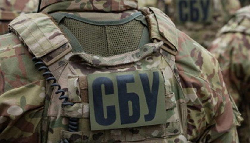 Служба безпеки України викрила учасника НЗФ «ЛНР».