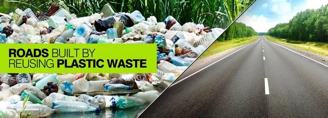 дороги пластик Индия