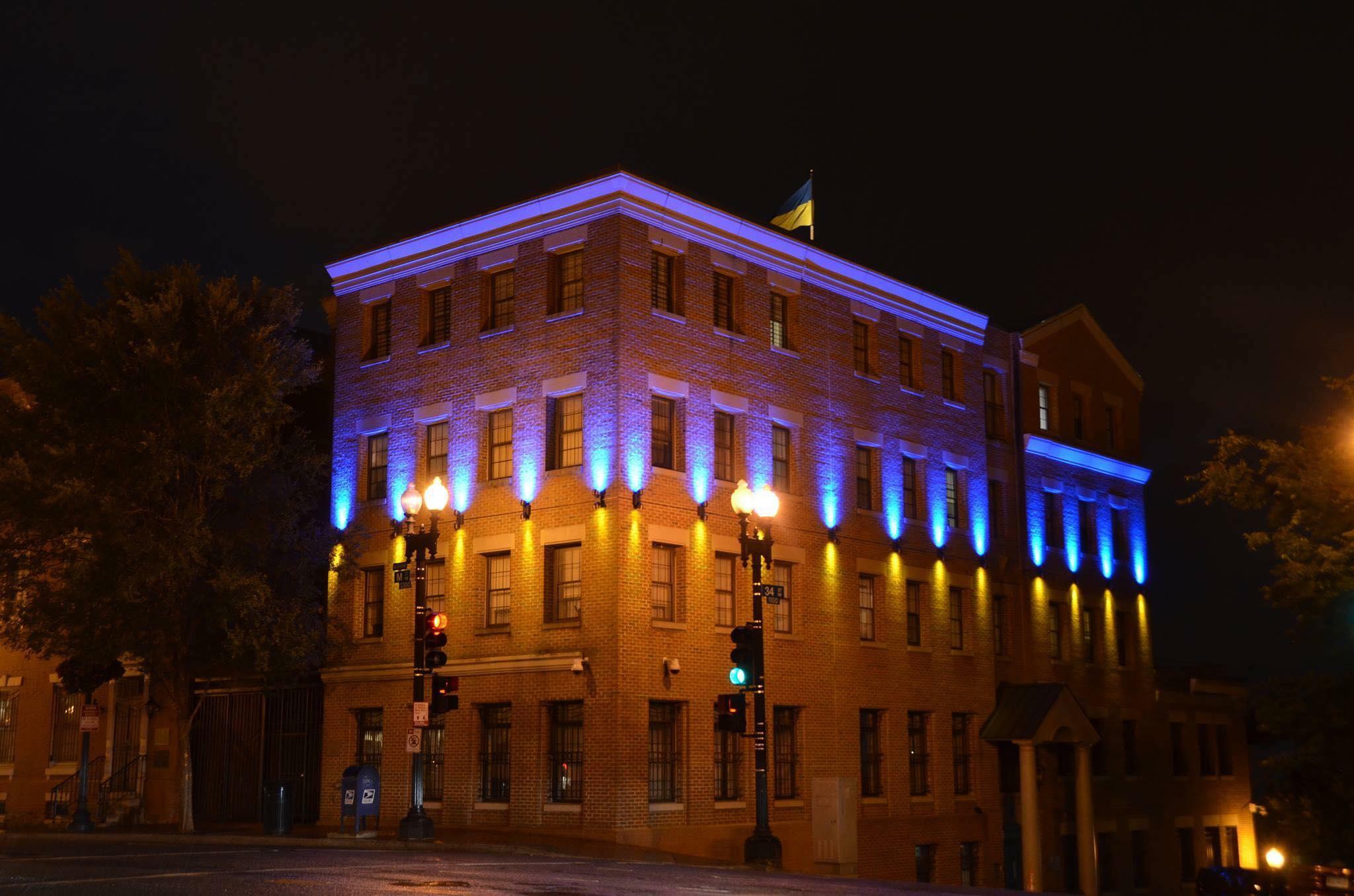 Будинок Посольства України в США