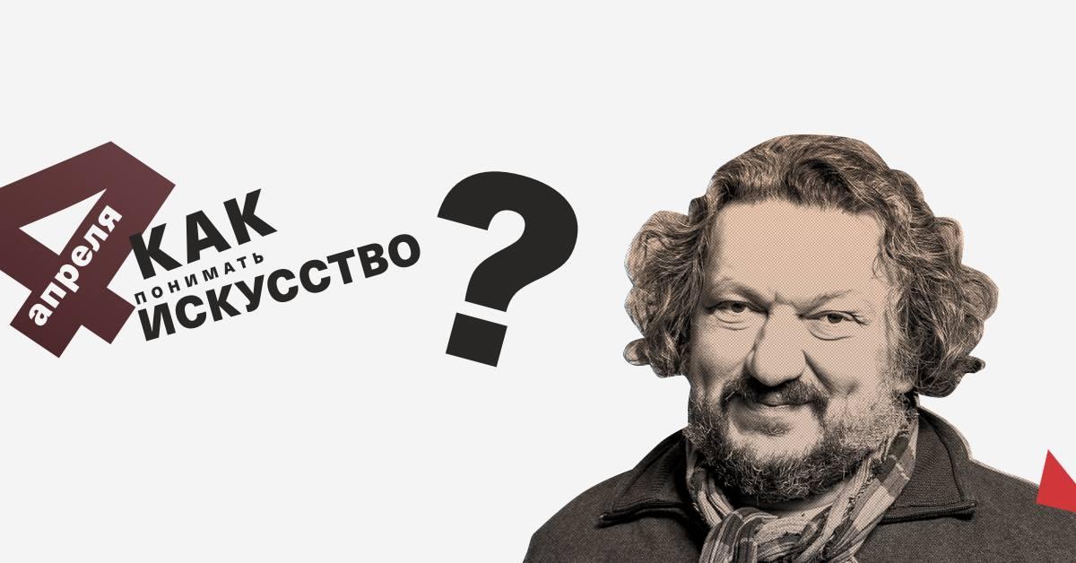 Влад Троицкий