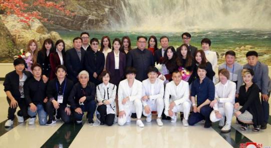 Кім Чен Ин, його дружина Лі Соль Чжу та артисти з Південної Кореї