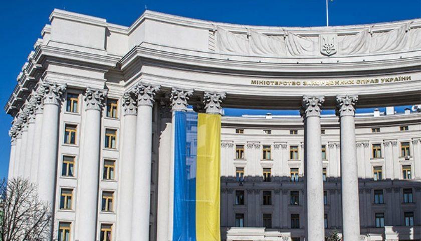 Мир права — ГТРК Саратов | 480x840