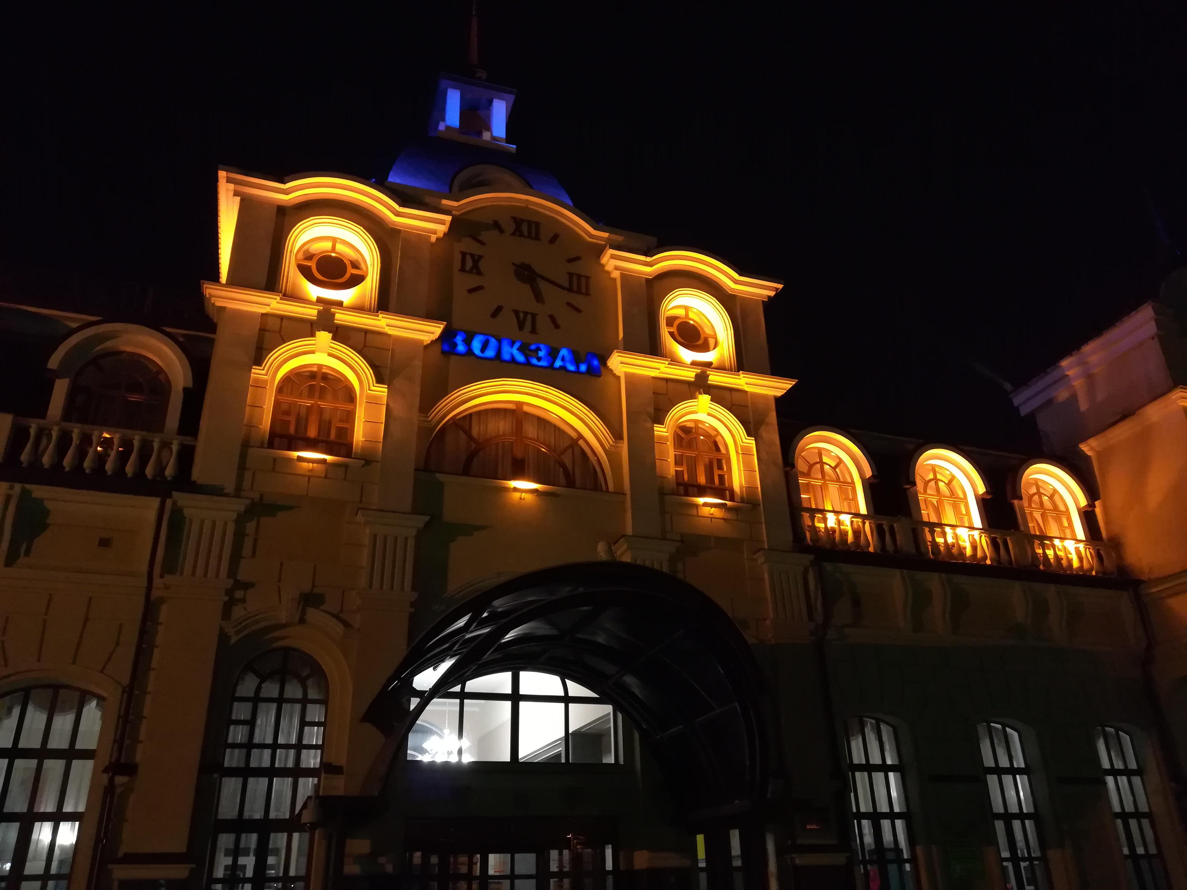 Вокзал Луцк