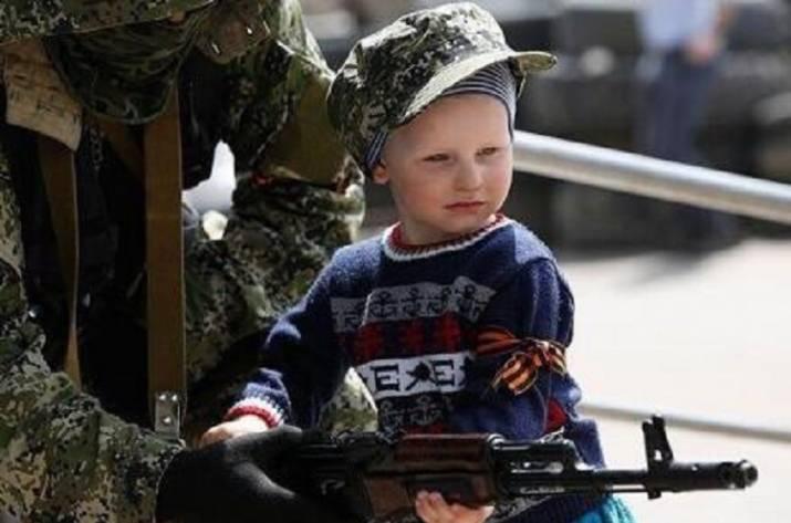 ДНР школьники