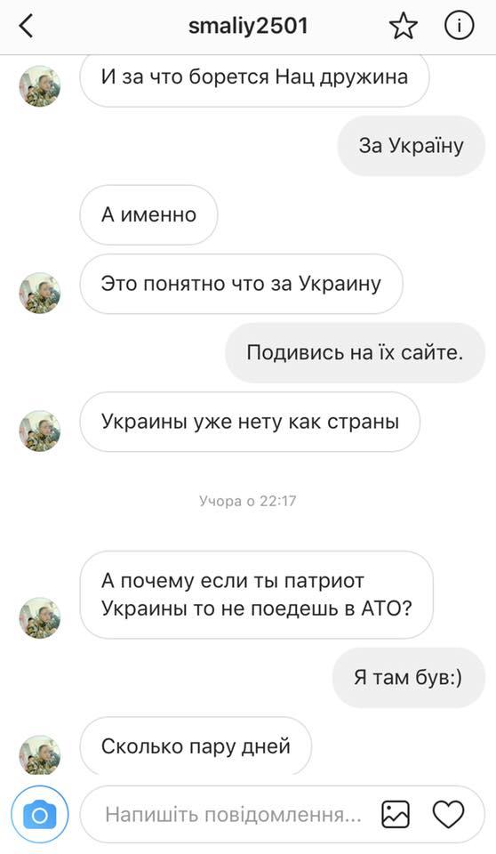 Курсант ЗСУ