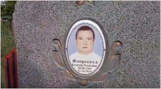 Могили бойовиків ДНР