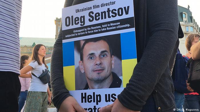 акция на поддержку Сенцова