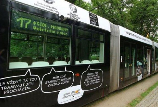 """""""Мій квиток з'їла собака"""": в Празі трамваї розписали відмовками безквиткових пасажирів"""