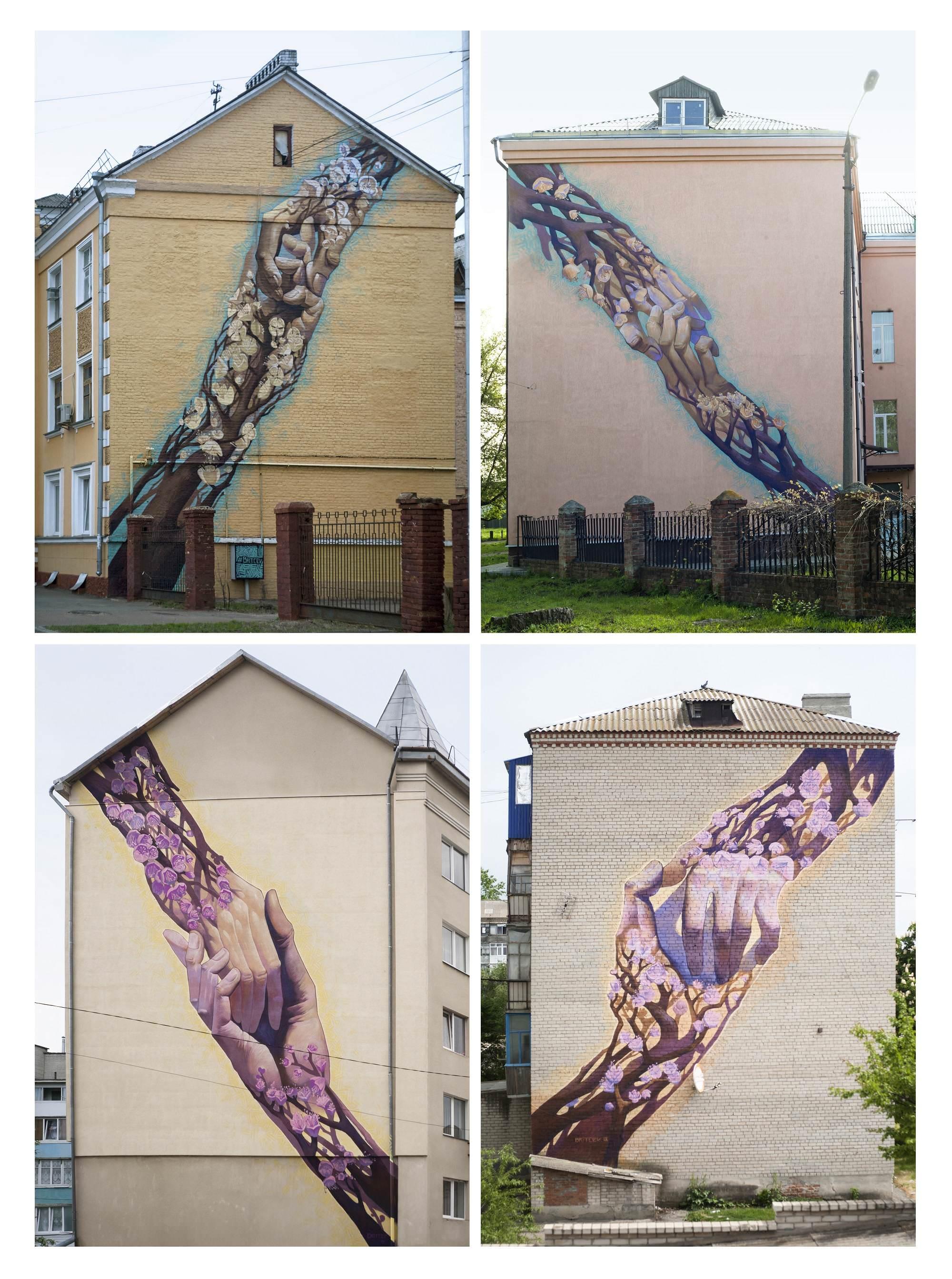 Квітучі руки