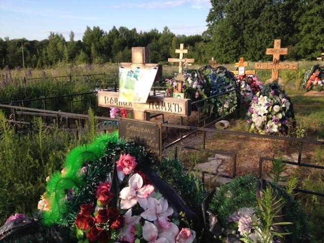Псков могили солдатів РФ