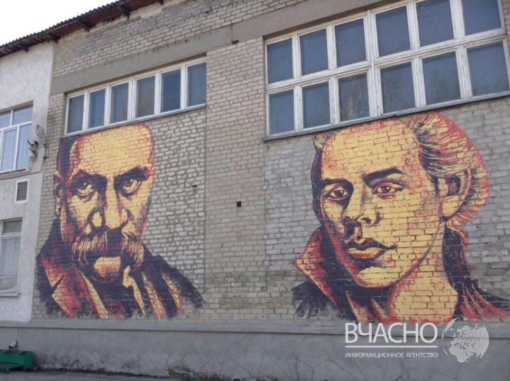 Портрети Тараса Шевченка і Лесі Українки