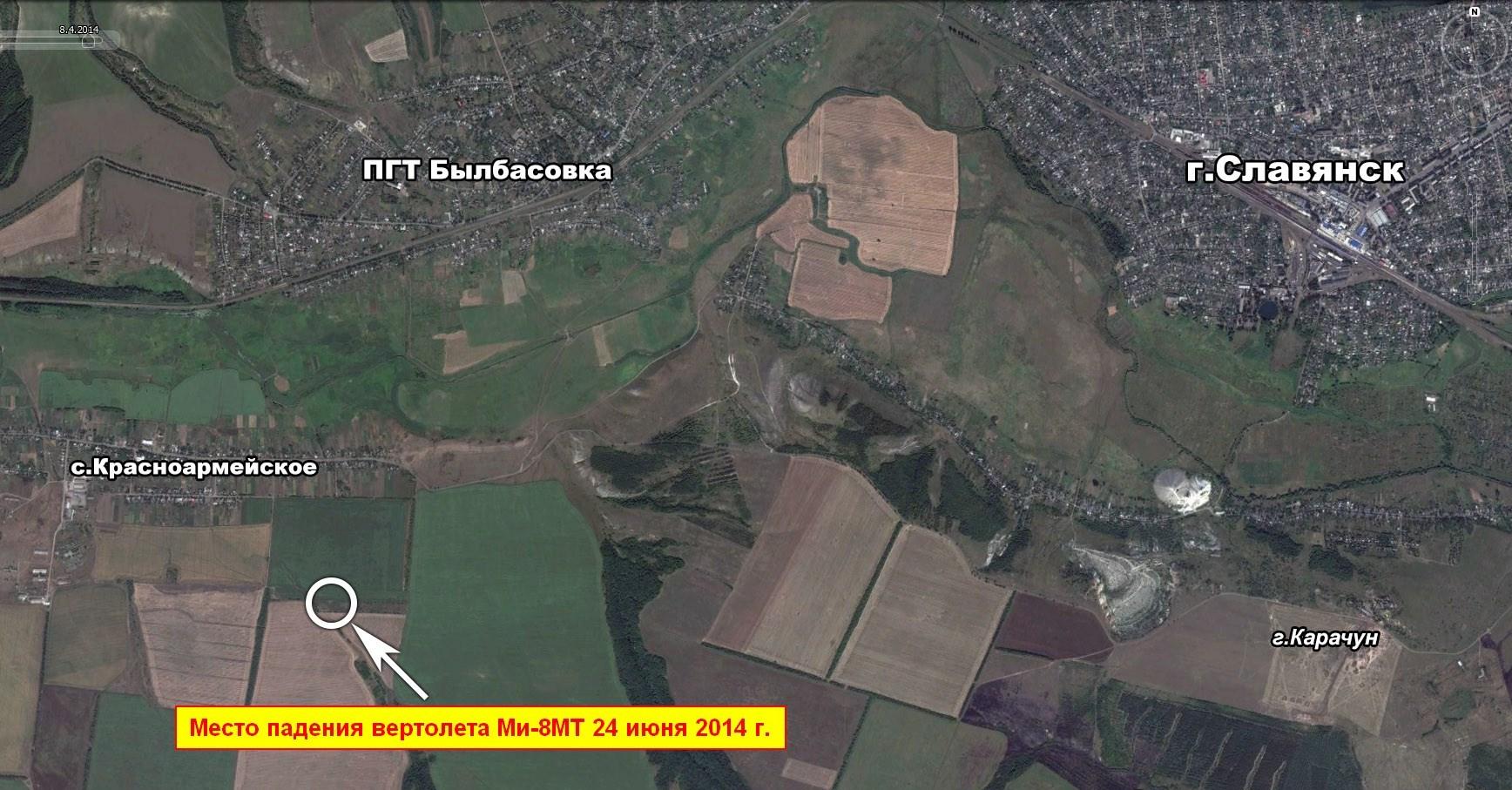 Карта місця падіння вертольота Мі-8МТ 24.06.2014 р.