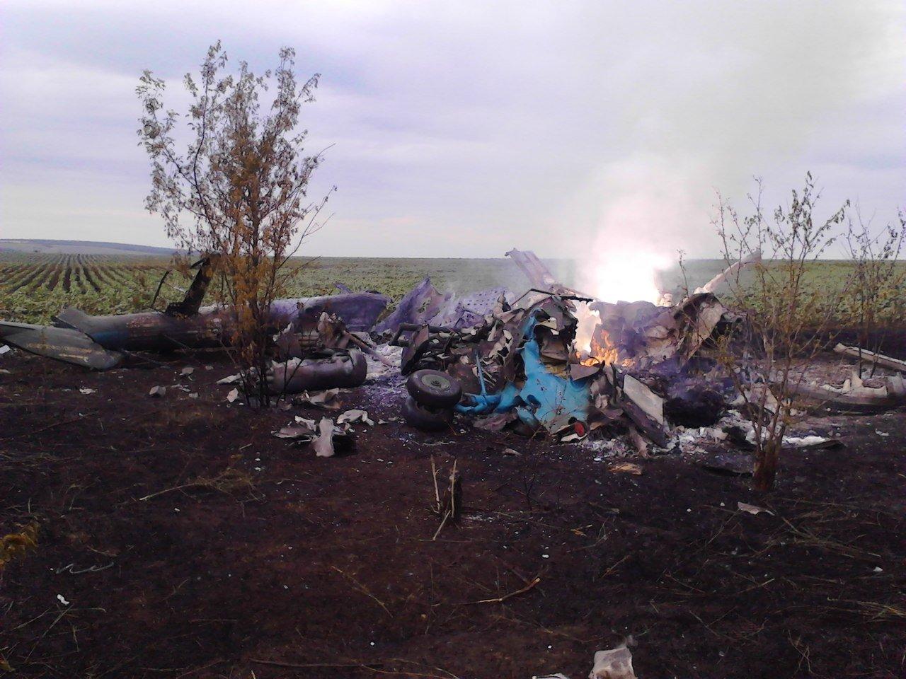 Місце катастрофи вертольота