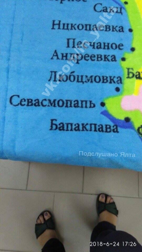 Карта Криму