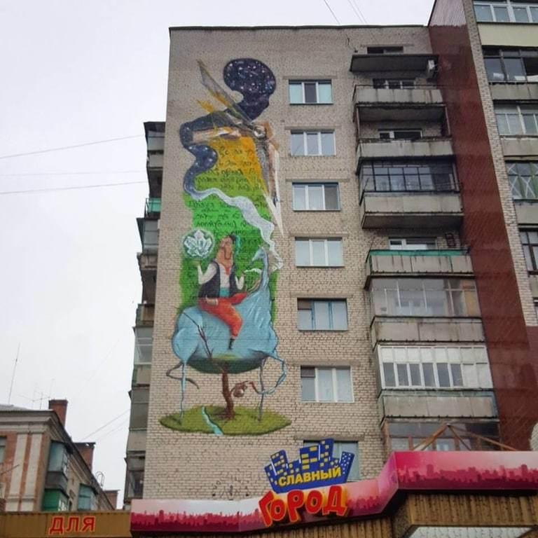 Герб Слов'янська