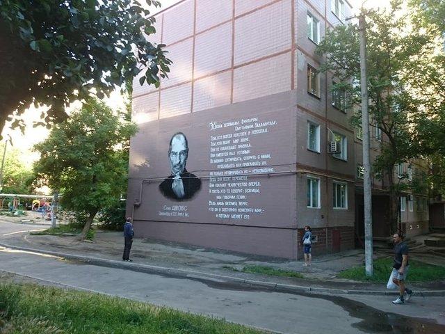 Портрет Стіва Джобса