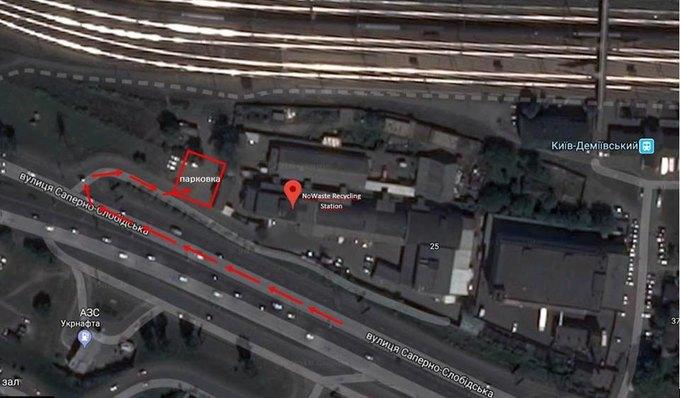 Станція сортування сміття Київ