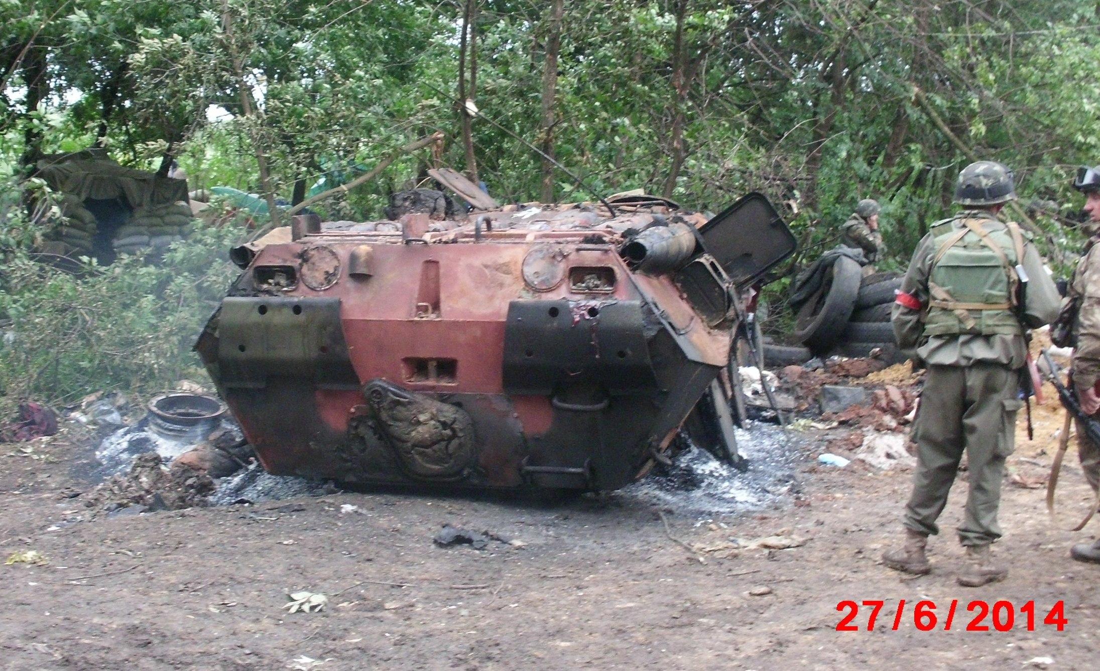 Згорілий БТР-80