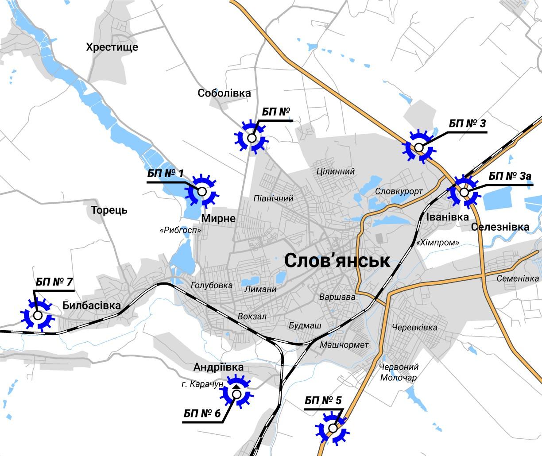 Карта блокпостів навколо Слов'янська