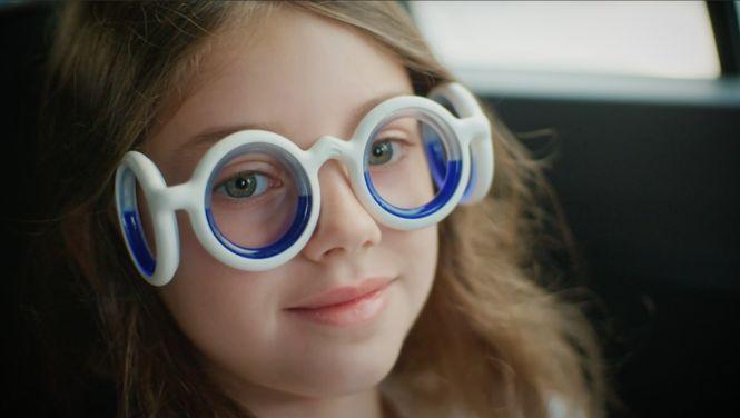 окуляри, які рятують від