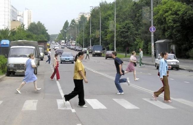 перехід дороги