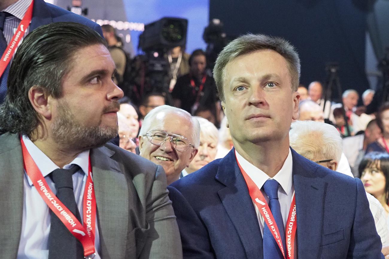 У 2016 році ваш Антикорупційний рух гучно об'єднувався з «Батьківщиною» Юлії Тимошенко. Ви були на нещодавному форумі «Новий курс»