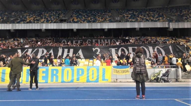 Олегу Сенцов, Україна з тобою