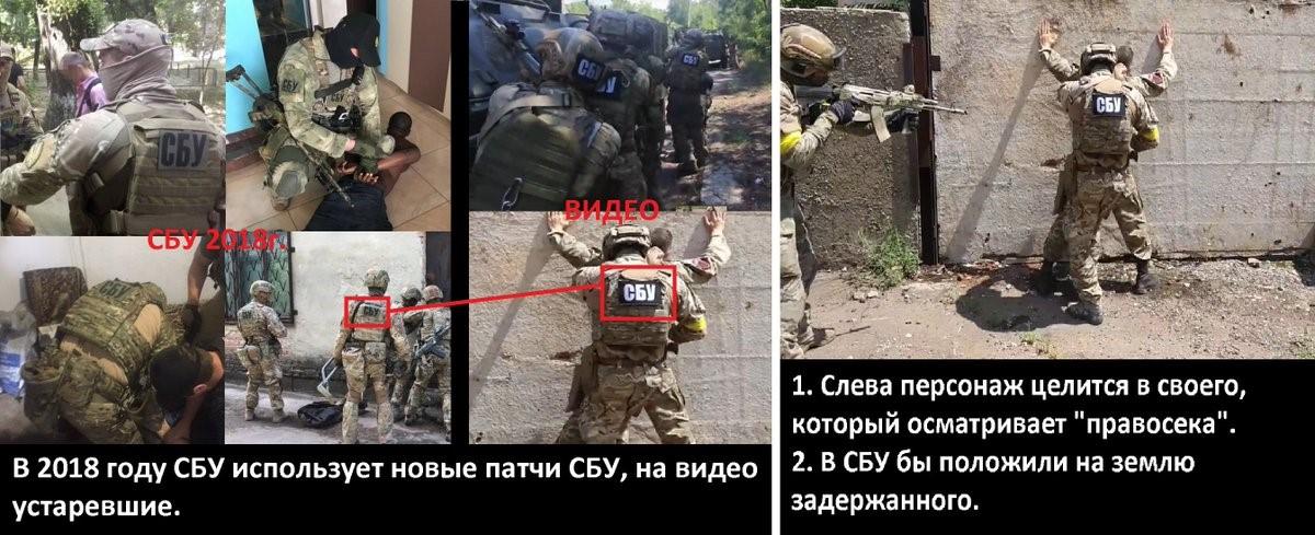 У соцмережах викрили чергове фейк-відео російської пропаганди щодо СБУ та УДА