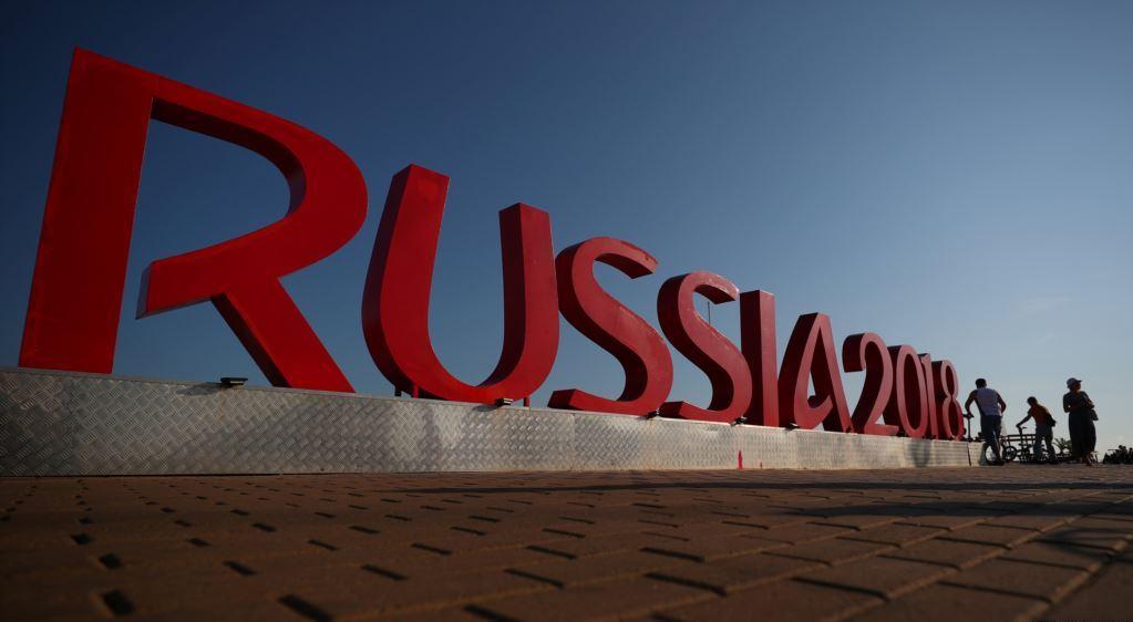 Чемпионат мира в России