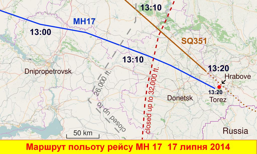Схема польоту Боїнгу-777 рейсу МН17