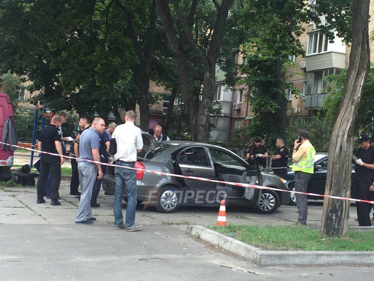 Вбивство в Києві