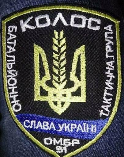 Шеврон БтГр «Колос»