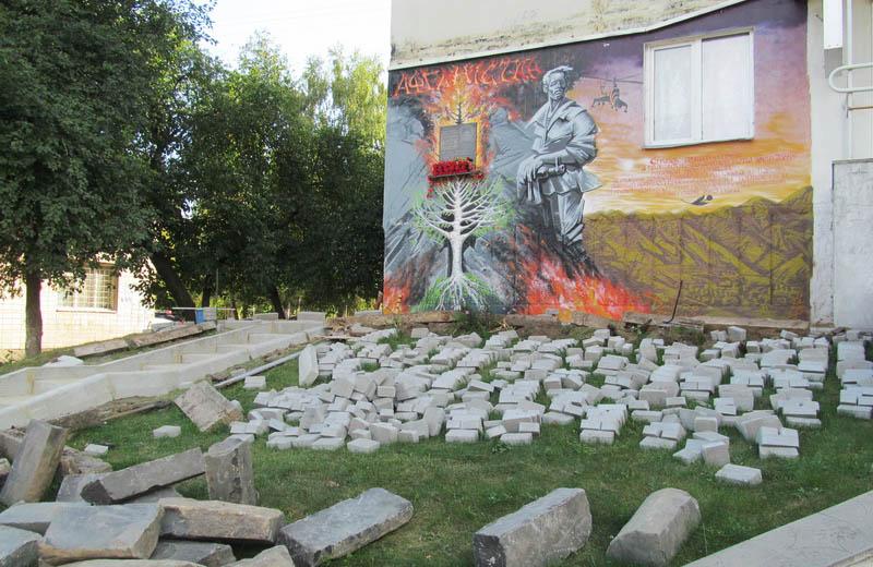 Мурал, присвячений воїнам-афганцям