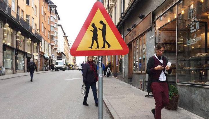 Гаджетам на дорозі не місце