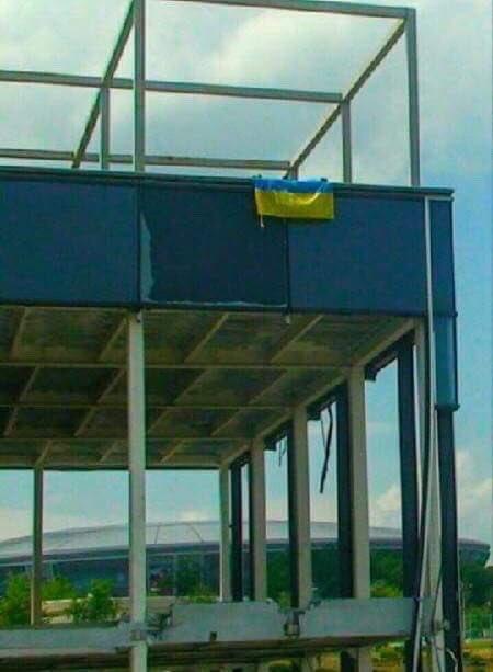Державний прапор в окупованому Донецьку, 2018 рік