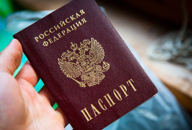 "Результат пошуку зображень за запитом ""Росія паспорт"""