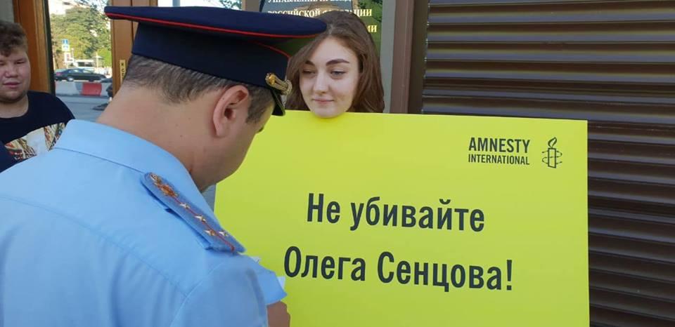 Акція на підтримку Сенцова у Москві