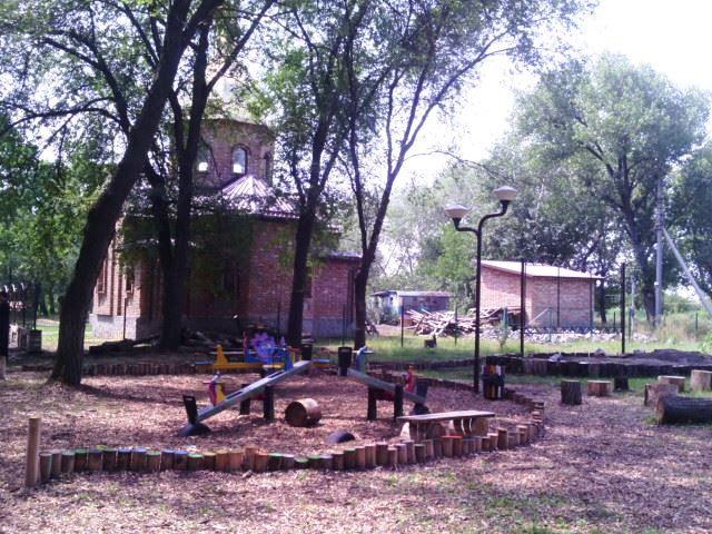 Центр культурного дозвілля