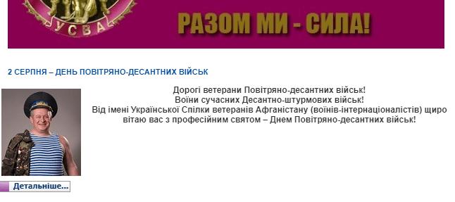 Каміль Валетов
