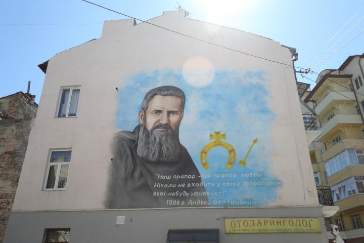 Мурал митрополиту Андрею Шептицькому