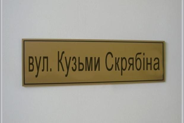 Вулиці імені Андрія Кузьменка