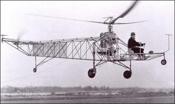 гелікоптер сікорський