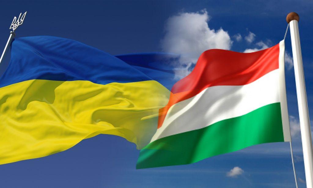 Угорщина Україна