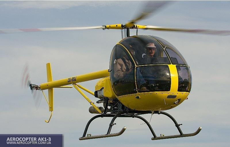 У Полтаві зібрали 100 двомісних вертольотів