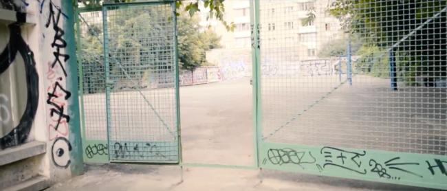 сучасний міні-стадіон на ЯрВалу