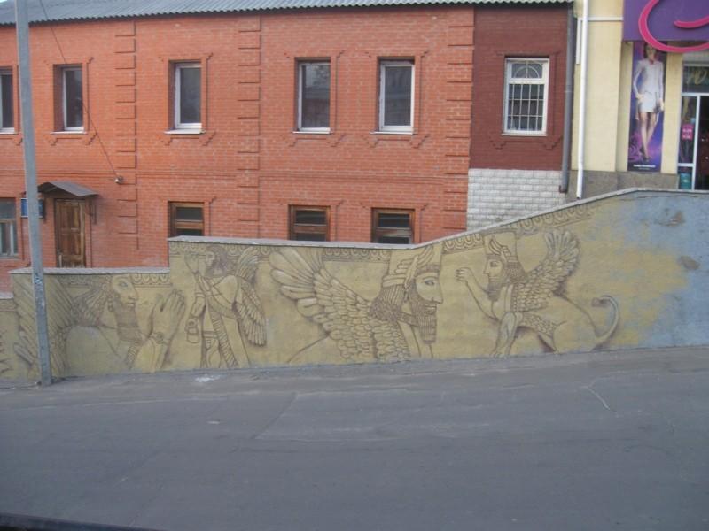 Вавилонський живопис