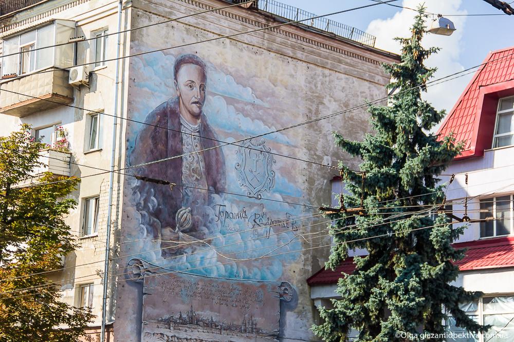 Портрет Герасима Кондратьєва / «Перший сумчанин»