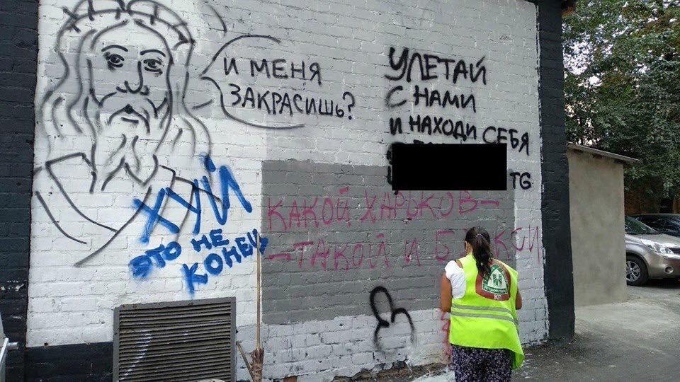 У Харкові зафарбували мурал відомого художника і спровокували справжню війну малюнків