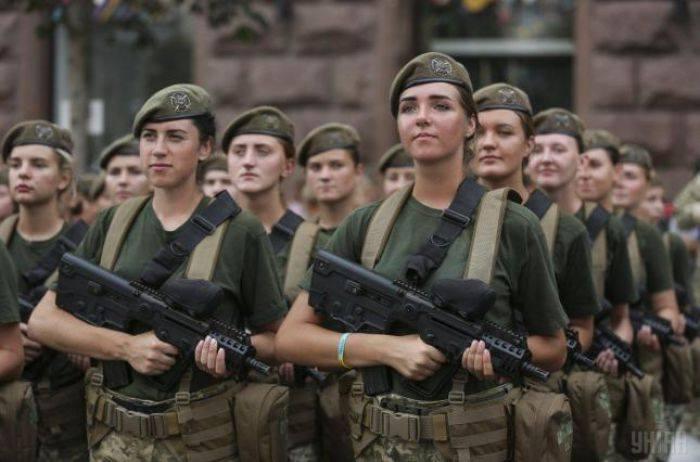 жінки в ЗСУ