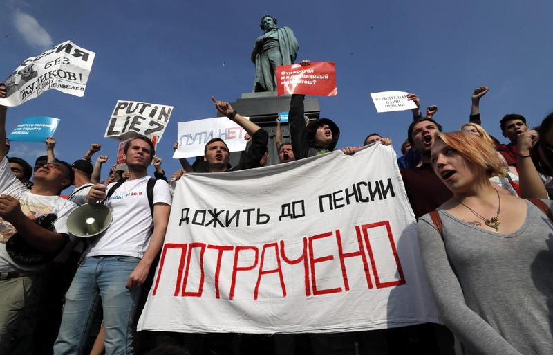 у Москві правоохоронці побили учасників мітингу
